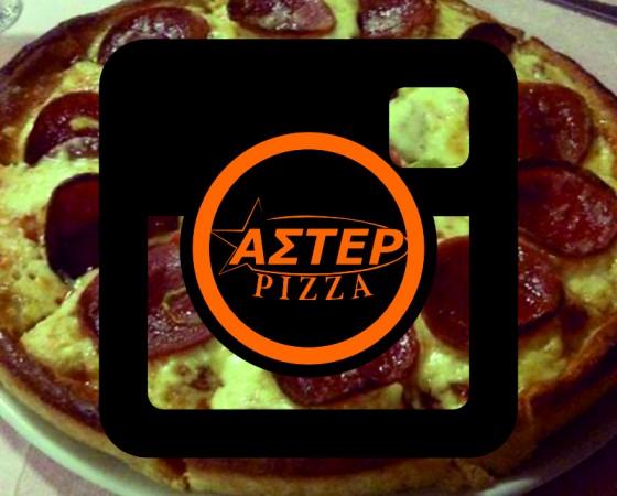 Aster Pizza και στο Instagram