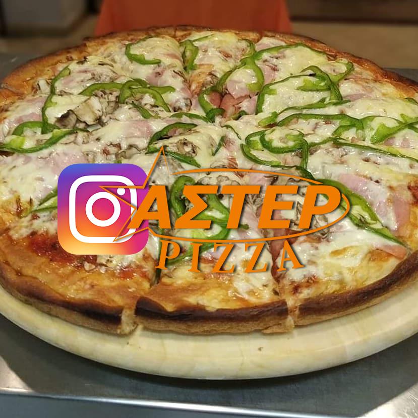 Aster_Pizza_Instagram